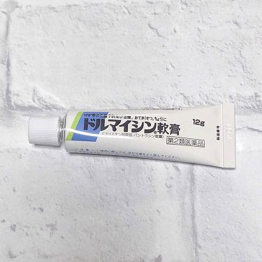 ドルマイシン軟膏(医薬品)/ゼリア新薬工業/その他を使ったクチコミ(2枚目)