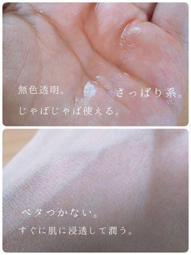 敏感肌用薬用美白化粧水・高保湿タイプ/無印良品/化粧水を使ったクチコミ(2枚目)