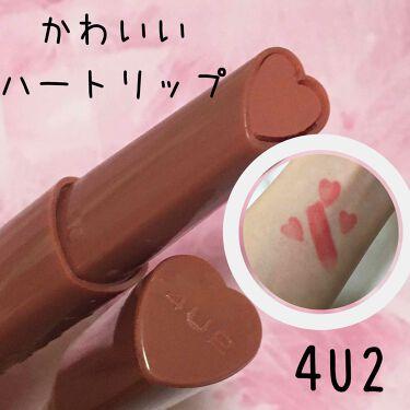 4U2 LOVE ME HARDER(リアルマットリクイドリップスティック)/口紅を使ったクチコミ(1枚目)