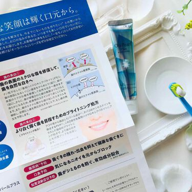 オーラパールプラス/OraPearl(オーラパール)/歯磨き粉を使ったクチコミ(4枚目)