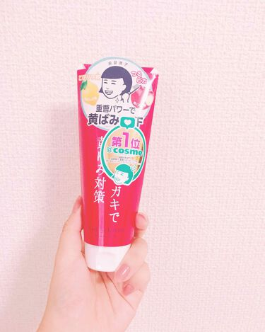 重曹つるつるハミガキ/歯磨撫子/歯磨き粉を使ったクチコミ(1枚目)