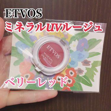 ミネラルUVルージュ/ETVOS/口紅を使ったクチコミ(1枚目)