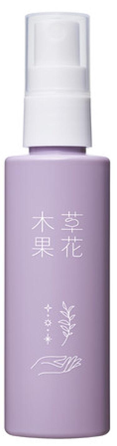 2020/11/5発売 草花木果 アロマ香る ハンドウォッシュミスト