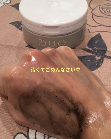 ザ 薬用クレンジングバーム バリア/DUO/クレンジングバームを使ったクチコミ(4枚目)