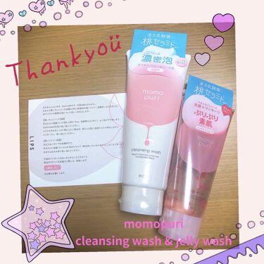 潤いクレンジング洗顔/ももぷり/洗顔フォームを使ったクチコミ(1枚目)