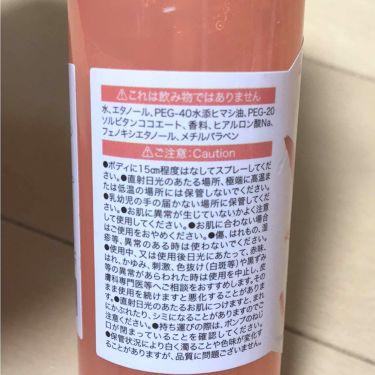 ボディミスト/DAISO/香水(レディース)を使ったクチコミ(2枚目)
