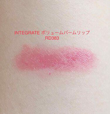 ボリュームバームリップ N/インテグレート/口紅を使ったクチコミ(3枚目)