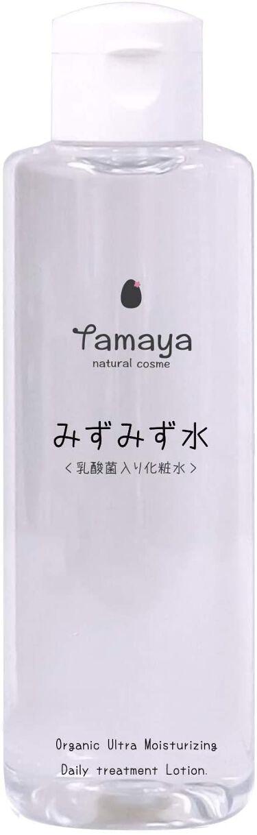 みずみず水 Tamaya