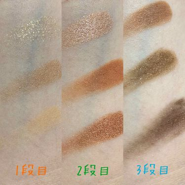 AMIOK Mochi Eye Color Palette/AMIOK/パウダーアイシャドウを使ったクチコミ(2枚目)