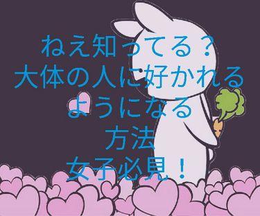 @tanabataドットコムさんの「エッセンシャルエアリーモイスト トリートメント<ヘアパック・トリートメント>」を含むクチコミ