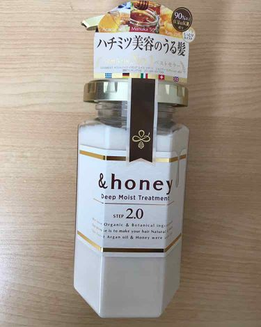 ディープモイスト シャンプー1.0/ヘアトリートメント2.0/&honey/シャンプー・コンディショナーを使ったクチコミ(1枚目)
