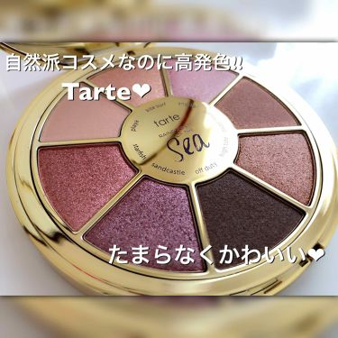 rainforest of the sea eyeshadow palette /tarte/パウダーアイシャドウを使ったクチコミ(1枚目)