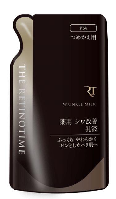 リンクルミルク 120ml(つめかえ用)