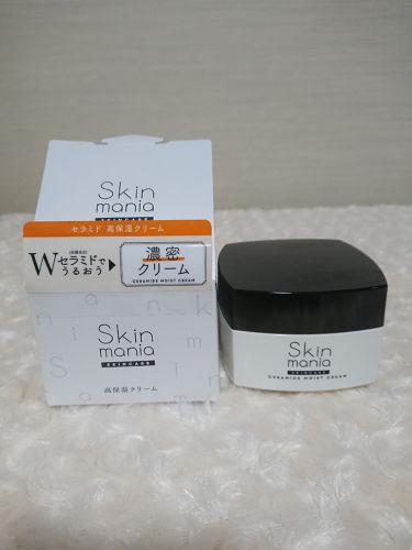 Skin mania セラミド 高保湿クリーム/スキンマニア/フェイスクリームを使ったクチコミ(1枚目)