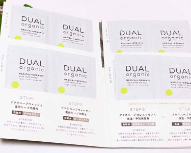 DUAL ORGANIC トライアルセット/リベルタ/その他スキンケアを使ったクチコミ(2枚目)