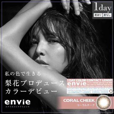 envie アンヴィ カラーコンタクトレンズ/envie/その他を使ったクチコミ(2枚目)