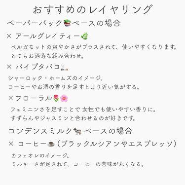 ピックミーアップ コロンスプレー/ディメーター(海外)/香水(レディース)を使ったクチコミ(4枚目)