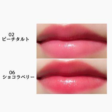 グレイズバームリップ/エクセル/口紅を使ったクチコミのサムネイル(3枚目)