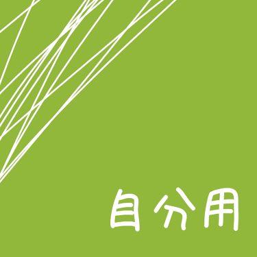 エルセーヴ エクストラオーディナリーオイル エクストラリッチ フィニッシュ/ロレアル パリ/プレスタイリング・寝ぐせ直しを使ったクチコミ(1枚目)