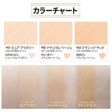 #密着カバー #強力カバー #優しいカバー  コスパ良し!💯 敏感肌にもおすすめのダブルロングウェアーカバーコンシーラーをご紹介します!  ポイント1! 浮かずにしっかり密着カバー! 厚塗り感なく塗れるアクアフィッティングシステムで素肌みたいに密着✨  ポイント2! 隙のないお肌を作る緻密カバー! 大きさの異なる粒子をミックスさせたダブルパウダー配合で肌の欠点をきめ細かくしっかりカバー✨  ポイント3! 敏感肌もフリーパス!優しいカバー! 敏感肌の方の協力によるパッチテスト済み!✨  厳しい検査をクリアした敏感肌への使用にも適したコンシーラーです✨ 是非おためしください💜  詳しくはこちら➡ https://peripera.jp/