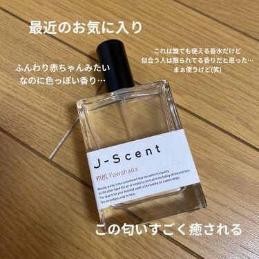 エクラ・ドゥ・アルページュ オードパルファム/LANVIN/香水(レディース)を使ったクチコミ(2枚目)