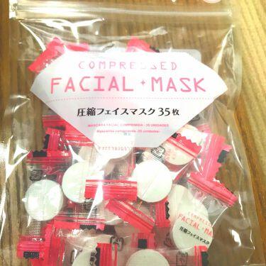 圧縮タイプフェイシャルマスク/ザ・ダイソー/シートマスク・パックを使ったクチコミ(1枚目)