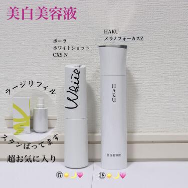 ジェニフィック アドバンスト N/LANCOME/美容液を使ったクチコミ(6枚目)