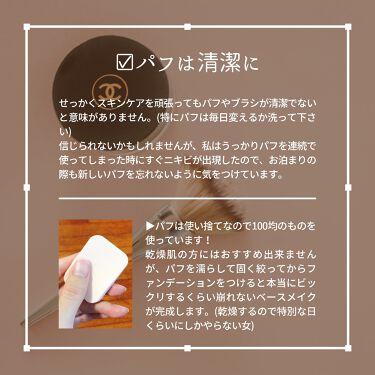 VT CICA デイリー スージング マスク/VT Cosmetics/シートマスク・パックを使ったクチコミ(9枚目)