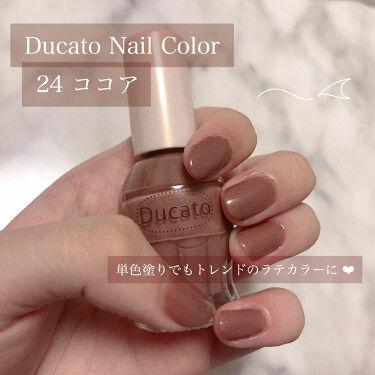 ナチュラルネイルカラーN/デュカート/マニキュア by ⛪