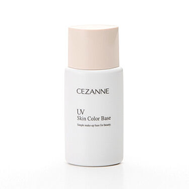 UV スキンカラー ベース CEZANNE