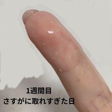 ジョンソンベビーオイル微香性/ジョンソンベビー/ボディオイルを使ったクチコミ(3枚目)