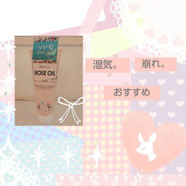 ロゼリアローズオイルヘアクリーム/ロゼノア/ヘアワックス・クリームを使ったクチコミ(1枚目)