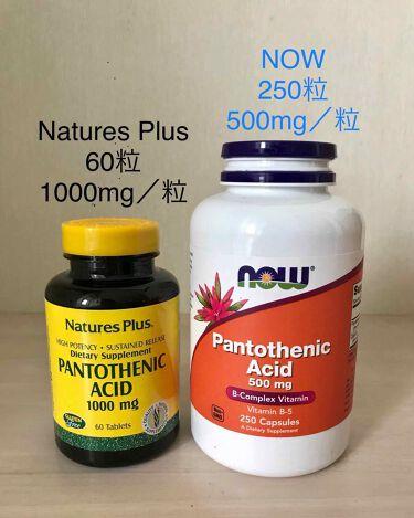 PantothenicAcid 500mg/Now Foods/健康サプリメントを使ったクチコミ(2枚目)