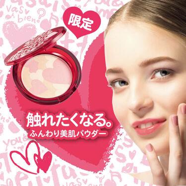 見るだけで、ときめく♪  触れたくなる。ふんわり美肌パウダー。  ひと塗りで、毛穴とテカリを消し、透明感ある美肌にする、プレストタイプのフェースカラーを限定発売!  詳しい商品情報はこちらから http://www.ettusais.co.jp/items/08399/