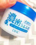 鈴のクチコミ「DHC 濃密うるみ肌 オールインワ...」