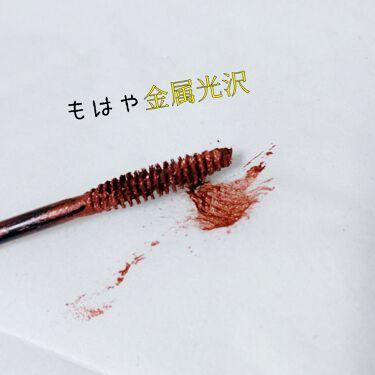 MOTE MASCARA™️/UZU BY FLOWFUSHI/マスカラを使ったクチコミ(3枚目)