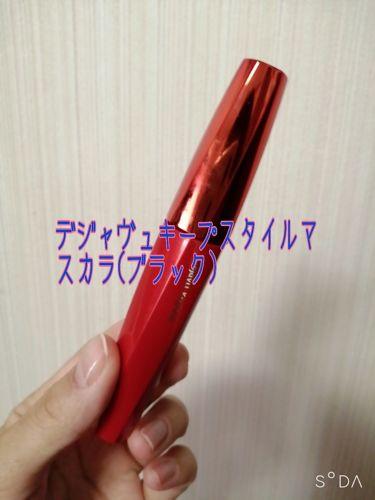 塗るつけまつげ キープスタイル/デジャヴュ/マスカラを使ったクチコミ(4枚目)