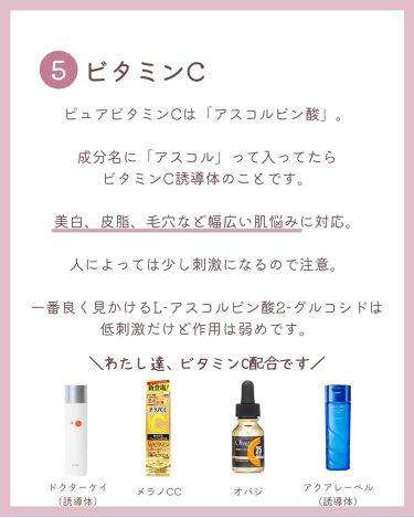 モイスチャライジングセラム/エトヴォス/美容液を使ったクチコミ(7枚目)