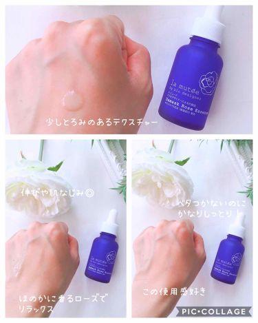 ラミューテ アドバンス保護美容液/その他/美容液を使ったクチコミ(2枚目)