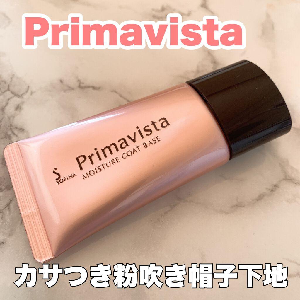 https://cdn.lipscosme.com/image/15a06ce957f5df1309385cc9-1606307652-thumb.png