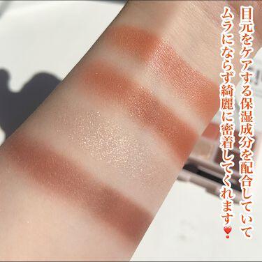 ドレッシーシャドウ/CipiCipi/パウダーアイシャドウを使ったクチコミ(4枚目)