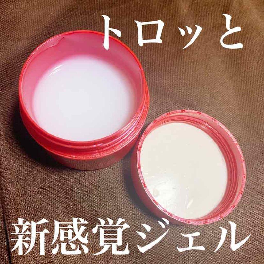濃極潤 リフトゲル/肌ラボ/オールインワン化粧品を使ったクチコミ(2枚目)
