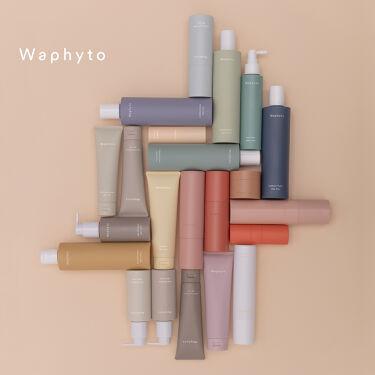 Waphyto公式アカウント on LIPS 「今秋、日本初の植物バイオメイソドロジーによって誕生したWaph..」(1枚目)