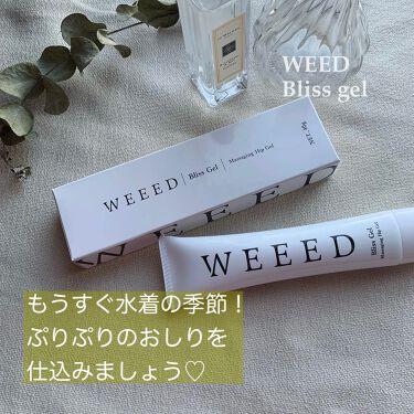 WEEED ブリスジェル/WEEED/バストアップ・ヒップケアを使ったクチコミ(1枚目)
