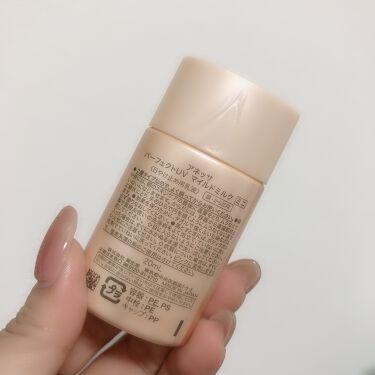 パーフェクトUV マイルドミルク a/アネッサ/日焼け止め(顔用)を使ったクチコミ(3枚目)