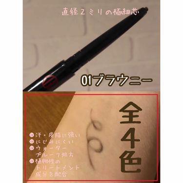 マイファンスィー アイライナー ペンシル/Koh Gen Do/ペンシルアイライナーを使ったクチコミ(2枚目)