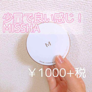 ⓔⓡⓘ  さんの「MISSHA(ミシャ)M クッション ファンデーション<その他ファンデーション>」を含むクチコミ