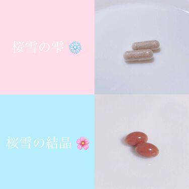 桜雪の結晶/Shiro no Sakura./美肌サプリメントを使ったクチコミ(3枚目)