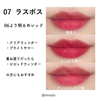 リップモンスター/KATE/口紅を使ったクチコミ(10枚目)