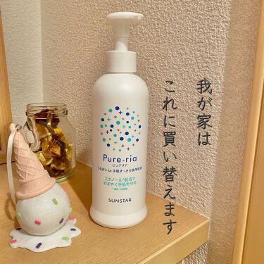 うるおいin手肌すっきり洗浄乳液/Pure-ria/ハンドクリームを使ったクチコミ(1枚目)